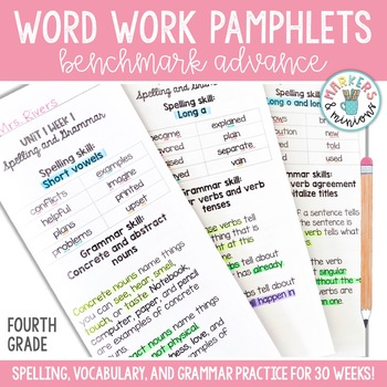 Benchmark Advance Spelling & Grammar Pamphlets for Fourth (4th) Grade Units 1-10