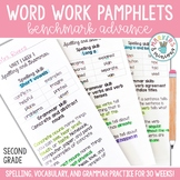 Benchmark Advance Spelling & Grammar Pamphlets for Second (2nd) Grade Units 1-10