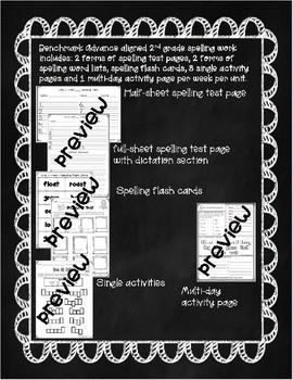 Benchmark Advance Supplemental Spelling Resources 2nd Grade Bundle 1