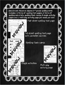 Benchmark Advance Supplemental Spelling Resources 2nd Grade Bundle 2