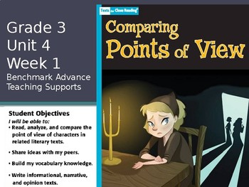 """Benchmark Advance Supports - Third Grade """"Unit 4 Week 1"""" - Premier Lessons"""