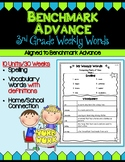 Benchmark Advance Third Grade Weekly Word Lists w/Vocab Definitions (California)