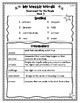 Benchmark Advance Third Grade Weekly Word Lists w/Vocab Definitions (National)