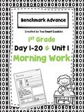 Benchmark Advance 2017 Day 1-20 & U 1 1st Grade Morning Work (Digital & PDF)