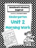 Benchmark Advance 2017 Kindergarten Morning Work Unit 2(Digital & Printable)