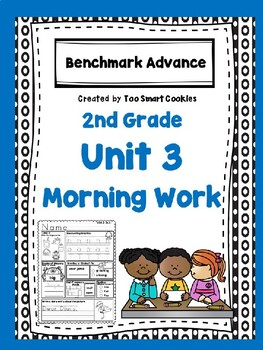 Benchmark Advance Unit 3 Second Grade Morning Work