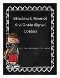 Benchmark Advance Unit 3 Supplemental Spelling Resources 2nd Grade