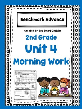 Benchmark Advance Unit 4 Second Grade Morning Work