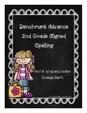 Benchmark Advance Unit 8 Supplemental Spelling Resources 2