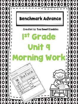 Benchmark Advance Unit 9 First Grade Morning Work