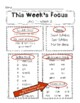 Benchmark Advance Weekly Focus Flyer 2nd Grade (Calif. and National) EDITABLE