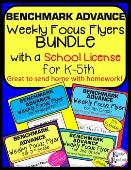 Benchmark Advance Weekly Focus Flyer BUNDLE K-5th  with BONUS School License
