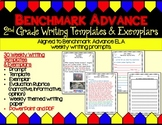Benchmark Advance Weekly Writing Templates & Exemplars Second Grade (2nd Grade)