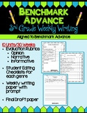 Benchmark Advance Third Grade Weekly Writing | Units 1 - 10