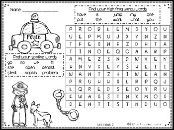 Benchmark Advance Word Search