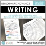 Fourth Grade (4th Grade) Writing Booklets (Benchmark Advance)