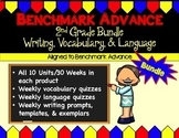 Benchmark Advance Writing, Language, and Vocabulary Bundle