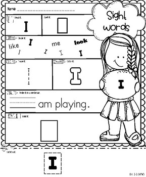 Benchmark Advance for Kindergarten High Frequency Sight Word Practice