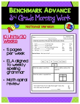 Benchmark Advance Third Grade Morning Work (National)