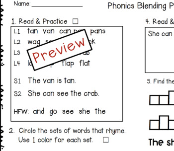 Benchmark Advance First Grade Unit 1 Supplemental Phonics for Students