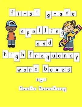 Benchmark Advanced Spelling Activity BUNDLE