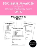 Benchmark Advanced - Unit 10 Spelling Homework Pages (Third Grade)