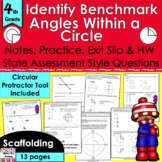 Benchmark Angles in a Circle no prep notes, CCLS practice,