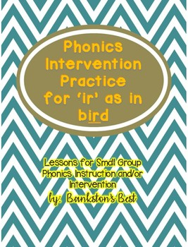 Benchmark Build Up Phonics Practice for ir