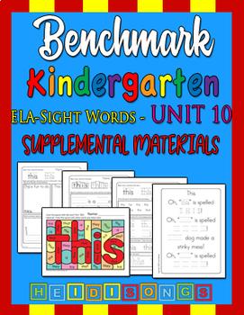 Benchmark Kindergarten Sight Words Unit 10 - Heidi Songs Supplement Materials