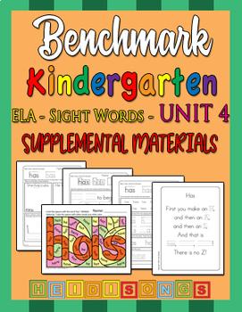 Benchmark Kindergarten Unit 4 - Sight Words Supplemental Materials