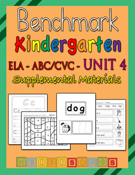 Benchmark Advance Kindergarten Unit 4 - Supplemental Materials