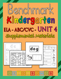 Benchmark Advance Kindergarten Unit 4 - Supplemental Materials
