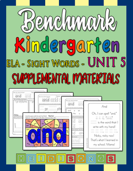 Benchmark Kindergarten Unit 5 - Sight Words Supplemental Materials