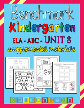 Benchmark Advance Kindergarten Unit 8 - Supplemental Materials