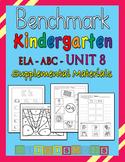 Benchmark Advance Kindergarten ABC Unit 8 - Heidi Songs Supplement Materials