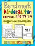 Benchmark Kindergarten Units 1-9 BUNDLE - Supplemental Materials