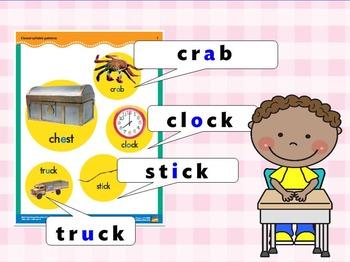Benchmark Literacy 2nd Grade Phonics Unit 1 Flipchart