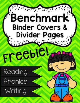 Benchmark Literacy Binder Covers