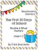 Benchmark Literacy First 30 Days Grades K-2 Anchor Charts