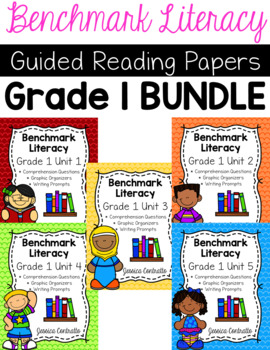 Benchmark Literacy First Grade Comprehension Worksheets GROWING BUNDLE