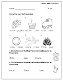 Benchmark Literacy First Grade Phonics Worksheets