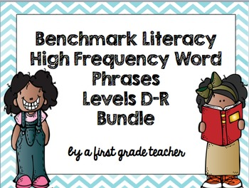 Benchmark Literacy High Frequency Phrases Bundle