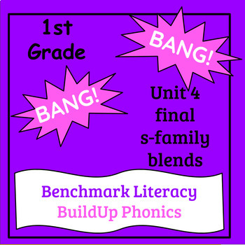 "Benchmark Literacy Phonics 1st Grade Unit 4 ""BANG"" game"