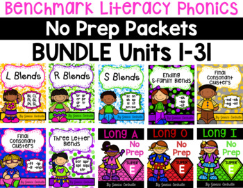 Benchmark Literacy Phonics NO PREP Bundle GROWING BUNDLE