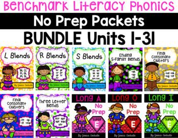 Benchmark Literacy Phonics NO PREP Bundle GROWING BUNDLE