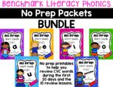 NO PREP Phonics Bundle {Benchmark Literacy Aligned}
