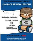 Benchmark Literacy Phonics Review Bundle