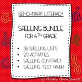 Benchmark Literacy Spelling Bundle - Grade 4