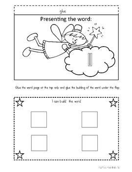 Benchmark Sight Words Kindergarten