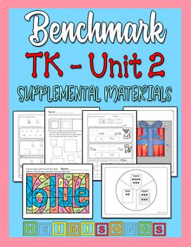 Benchmark TK Unit 2 - Supplemental Materials